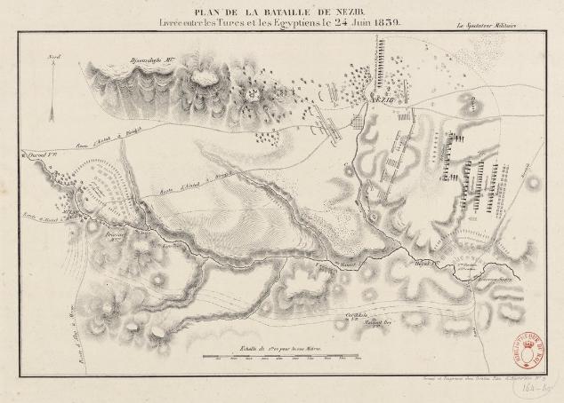 Egyptian–Ottoman War