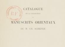 Bibliothèques et collections
