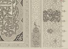 Planches d'études sur les arts arabes <br> J. Bourgoin. 1873