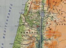 Cartes et plans de Palestine