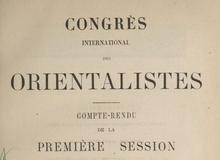 Congrès des orientalistes
