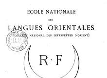 École des langues orientales vivantes