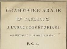 Étude de l'arabe