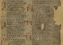 Manuscrits du Monastère Blanc, près d'Akhmîm 1882-1887