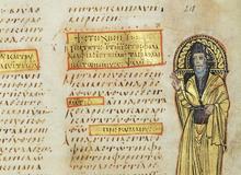 S. Joannis Damasceni sacra parallela <br> IXe s.