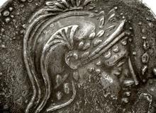Le trésor de Lattaquié
