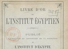 Institut égyptien