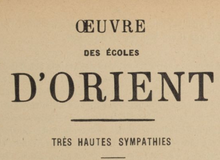 http://heritage.bnf.fr/bibliothequesorient/sites/default/files/oeuvre-orient_1.png