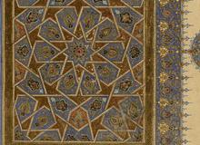 Pentateuque arabe <br> 1353