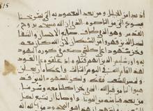 Recueil, comprenant des fragments de six manuscrits (Actes des Apôtres, Epîtres de saint Paul, ...)