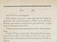 Dictionnaire tartare-mantchou-françois [en trois volumes] <br> Père Amiot. 1789-1790