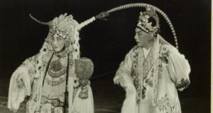 La Chine au théâtre des Nations : photographies Pic