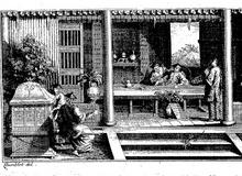 Grands recueils savants (XVI-XVIIIe s.)