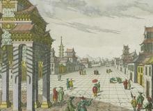广州领事馆 (1744-1839)