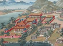 Haitien. Maison de Plaisance de l'Empereur de Chine <br> 1750-1792