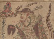 玄奘 (602-664)