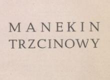 Manekin trzcinow. 1949
