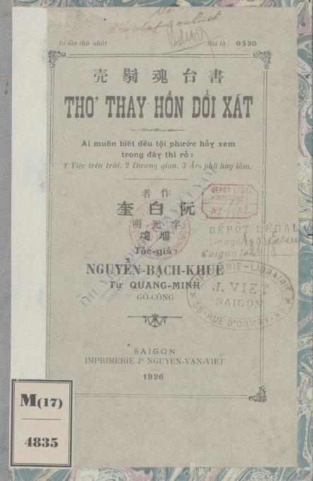 Thơ thay hồn đổi xát  B. C. Nguyễn. 1926