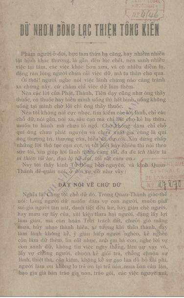 Dữ nhơn đồng lạc thiện tông kiến  V. M. Trương. 1926