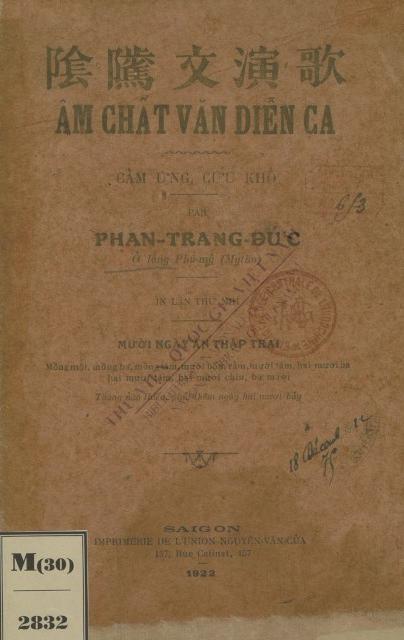 Âm chất văn diễn ca : Cảm ứng, cứu khổ  T. Đ. Phan. 1922