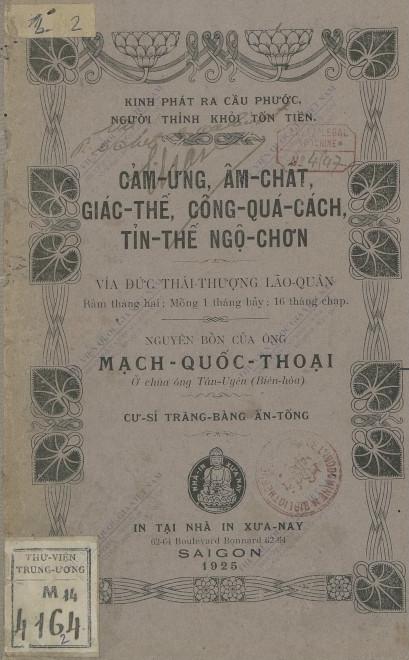 Cảm-ứng, Âm-chất, giác-thế, công-quá cách hiệp biên  1928