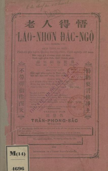 Lão nhơn đắc ngộ : Dịch theo ba hiệu: Tịnh độ yếu ngôn. Quảng trường thiệt. Tịnh nghiệp chỉ nam  1926