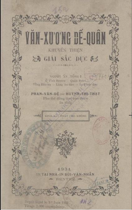 Văn Xương Đế quân khuyến thiện giáo sắc dục  1931