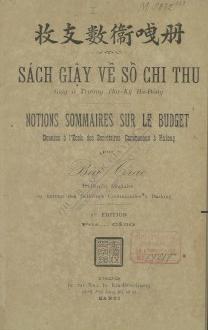 Sách giậy về sổ chi thu : Giậy ở trường thư ký Hà Đông Bùi Trạc. 1922