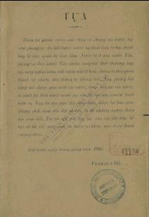 Phong tục ký Phạm Huy Hổ. 1910