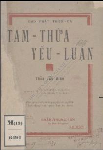 Tam-thừa yếu-luận  Trần Văn Minh. 1931