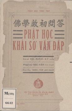 Phật học khải sơ vấn đáp Hồ Minh Ký. 1932