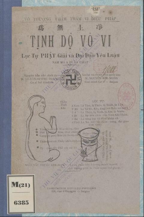 Tịnh độ vô vi : Lục tự phật giải và đại đạo yếu luận  1931