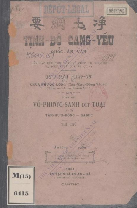 Tịnh độ cang yếu : Quốc âm văn  P. S. Võ. 1931
