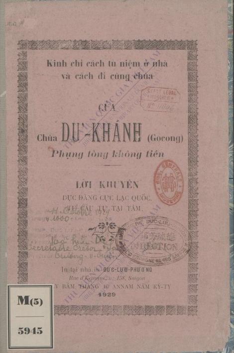 Kinh chỉ cách tu niệm ở nhà và cách đi cúng chùa của chùa Dư Khánh (Gò Công)  1929
