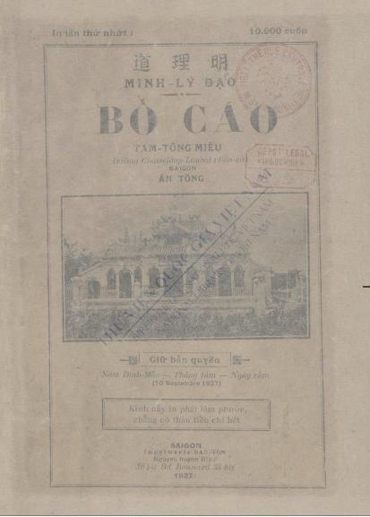 Bố cáo Tam Tông miếu  Minh lý đạo. 1927