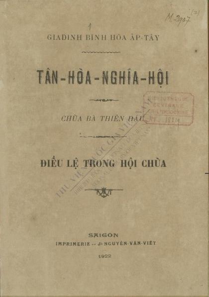 Tân hoà Nghĩa Hội : Điều lệ trong Hội Chùa Bà Thiên hậu  1922