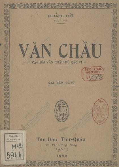 Văn chầu : Các bài văn chầu đủ các vị  Khảo Cổ.1929