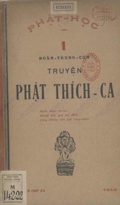 Truyện Phật Thích ca  T. C. Đoàn. 1940
