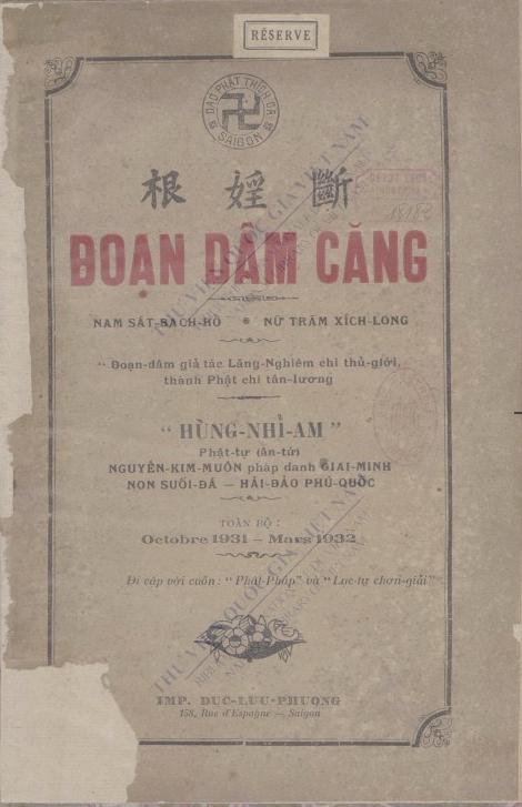 Đoạn căng dâm  K. M. Nguyễn. 1932