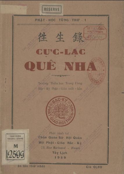 Cực lạc quê nhà  1939