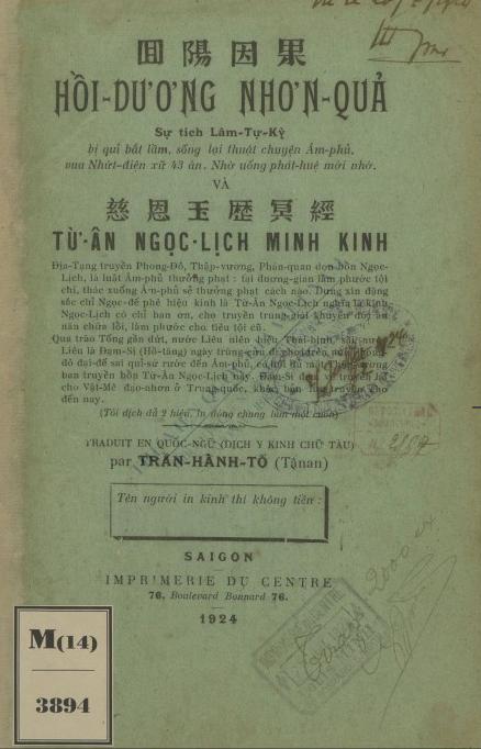 Hồi dương nhơn quả. Từ ân Ngọc-Lịch Minh kinh : Sự tích Lâm Từ Kỳ  1924