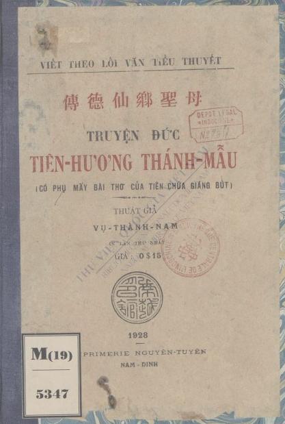 Truyện Đức Tiên Hương Thánh Mẫu : Có mấy bài thơ của Tiên Chúa giáng bút: Viết theo lối văn tiểu thuyết  T. N. Vụ. 1928
