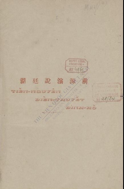 Tiền Nguyên diễn thuyết Dình Hồ  1926