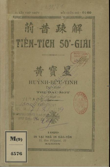 Tiền tích sơ giải  B. T. Huỳnh. 1929