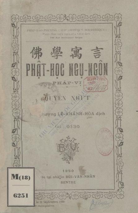 Phật học ngụ ngôn pháp vị   1930