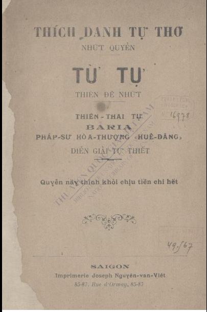 Thích danh tự thơ : Từ tự thiên đệ nhứt  Huê Đăng. 1931