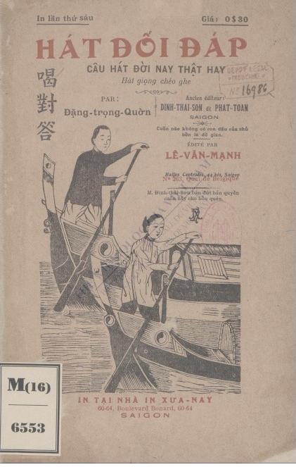 Hát đối đáp  T. Q. Đặng. 1932