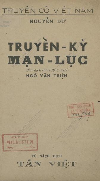 Truyện kỳ mạn lục : Toàn tập  D. Nguyễn. 1952