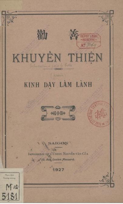 Khuyến thiện : Kinh dạy làm lành  1927