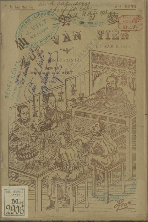 Lục Vân Tiên  1923